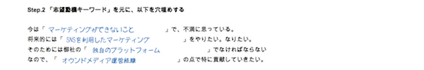 記入例02