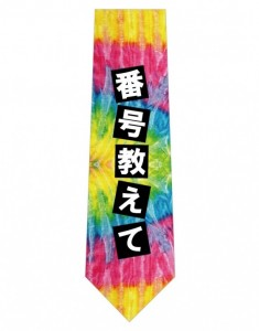 tie-hade