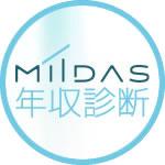年収診断の決定版丨MIIDASで転職後の年収査定を!