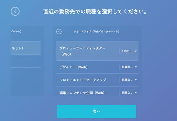 MIIDASスクリーンショット02